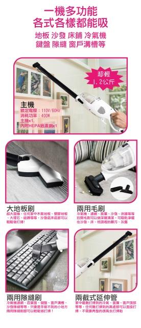吸塵器(白)1206修-02