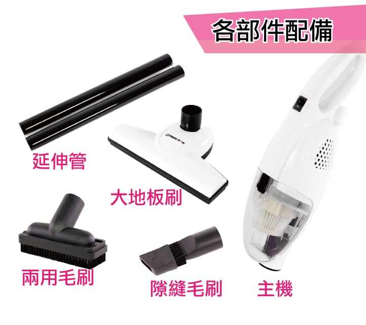 吸塵器(白)1206修-05