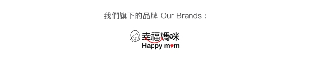 our-brand-logo-