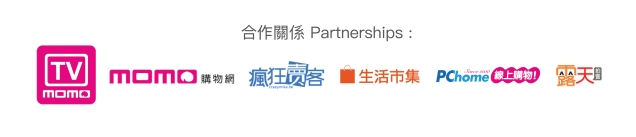 partnership-logo-